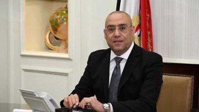 Photo of وزير الإسكان: استثمرنا 83 مليار جنيه لتحقيق التنمية الشاملة بصعيد مصر منذ تولى الرئيس السيسى وحتى الآن