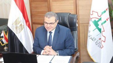 Photo of القوى العاملة تعلن تعيين 46 شاباً بمحافظة الوادي الجديد