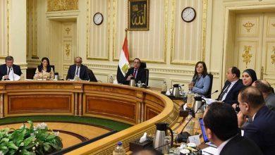 Photo of مجلس الوزراء يعتمد عدد من القرارات الهامة خلال اجتماعه اليوم