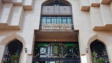 Photo of البنك المركزى: 203 مليارات جنيه زيادة فى حجم الودائع بالعملة المحلية بالنبوك