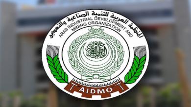 Photo of المنظمة العربية للتعدين تعقد اجتماعاَ افتراضياً مع المنظمة الدولية للتقييس