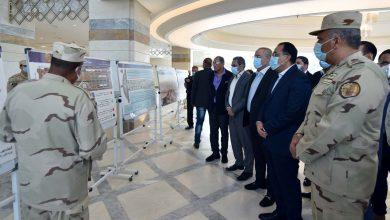 Photo of الحكومة المصرية تستعد لاحتفالية العاصمة الإدارية الجديدة