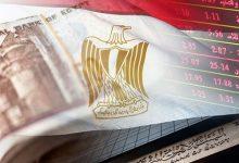 Photo of صندوق النقد الدولى: مصر ثانى أكبر اقتصاد عربى فى ٢٠٢٠