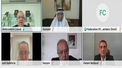Photo of مجلس الأعمال الإماراتي التونسي يعقد اجتماعه الافتراضي الأول
