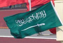 """Photo of """"بلومبرج"""": السعودية تسرع الخصخصة بسبب كورونا والنفط"""