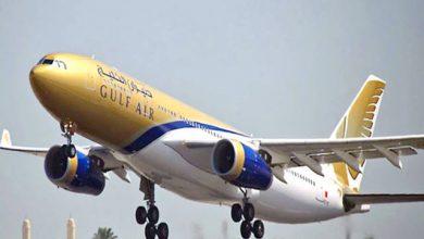 """Photo of """"طيران الخليج"""" تقدم تأمينا صحيا مجانيا ضدكورونا لجميع مسافريها"""