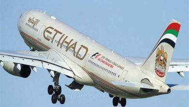 """Photo of """"الاتحاد"""" الإماراتية تقدم خدمات صيانة لـ 300 طائرة سنويا"""