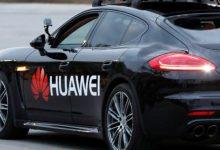 Photo of هواوي تستثمر في برامج القيادة الذكية للسيارات الكهربائية بمليار دولار