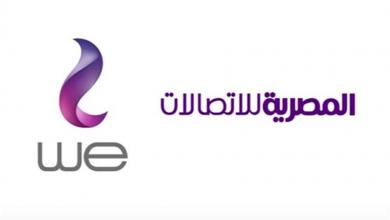 "Photo of المصرية للاتصالات تعتزم الطعن على تقرير المحكمة في دعوى تعويض ""اتصالات"""