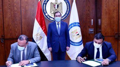 Photo of وزير البترول يشهد توقيع عقد جديد للبحث عن الذهب بالصحراء الشرقية باستثمارات 5.2 مليون دولار