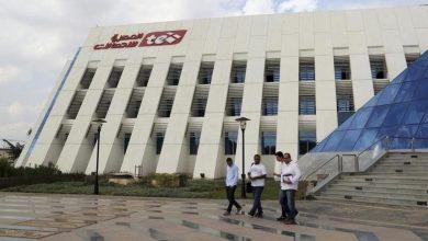 "Photo of 951 مليون جنيه نصيب أرباح المصرية للاتصالات في ""فودافون"" خلال الربع الأول"