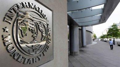 Photo of صندوق النقد: تراجع الاحتياطيات الدولارية بالبنوك المركزية لأدنى مستوى من 25 عاما
