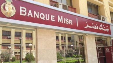 Photo of بنك مصر يوقع اتفاقا لتقديم خدمات التحصيل الإلكتروني مع المصرية لإدارة المترو