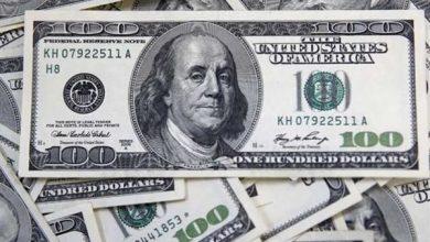 Photo of تعرف على أسعار الدولار فى أول يوم عمل للبنوك عقب إجازة عيد الفطر