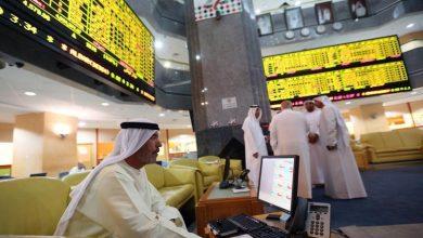Photo of مؤشر سوق الأسهم السعودية يغلق مرتفعاً عند مستوى 10719 نقطة