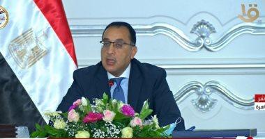 Photo of رئيس الوزراء: إقامة صلاة العيد بنفس إجراءات صلاة الجمعة وحظر اصطحاب الأطفال