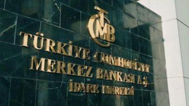Photo of البنك المركزي التركي يبيع 159 طنا من الذهب