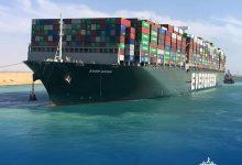 "Photo of السفينة ""إيفرجيفن"" مممنوعة من دخول ميناء هامبورج الألماني"