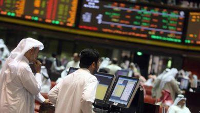 Photo of سوق الأسهم السعودية يغلق منخفضاً