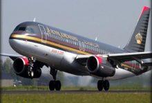 Photo of طيران الملكية الأردنية يخسر 64 مليونا العام الماضي