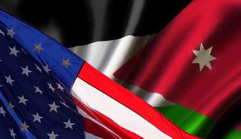 أمريكا تقدم دعماً مالياً للأردن بقيمة 40 مليون دولار