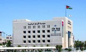 البورصة الأردنية تغلق على ارتفاع