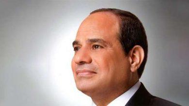 Photo of الرئيس يصدق علي قانون بربط حساب ختامي الموازنة العامة ٢٠١٩-٢٠