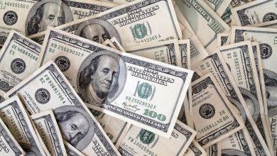 Photo of أسعار الدولار اليوم الاثنين 14 / 6 /2021 بالبنوك المصرية