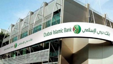 "Photo of الإمارات تطرح صكوكا ""دولارية"" لأجل 5 سنوات"