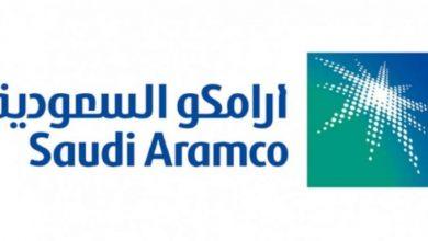 "Photo of سابك"" تُسوِّق المنتجات البتروكيماوية لأرامكو السعودية"