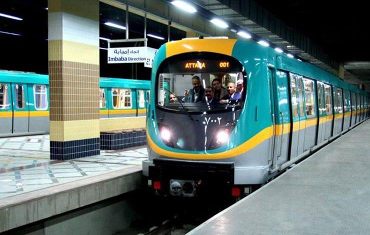 مترو الأنفاق: تأخير قيام أول قطار المرج لحلوان غدا الجمعة