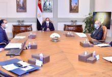 Photo of السيسي يوجه بمواصلة خطة توصيل الغاز الطبيعي للمنازل وإنشاء محطات غاز جديدة