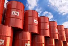Photo of تراجع أسعار البترول اليوم الخميس 28/10/2021