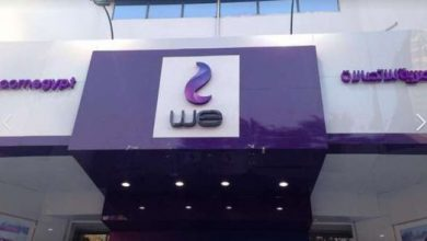 Photo of البورصة توقف التعامل على أسهم شركة المصرية للاتصالات