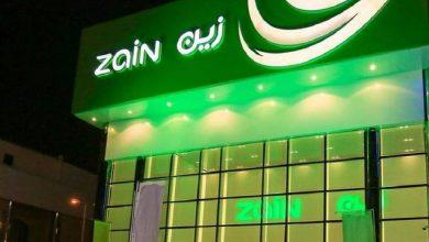 """Photo of شركة """"زين"""" تقدم 89 ألف دينار لدعم الأشقاء بفلسطين"""
