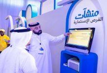 """Photo of """"منشآت"""" السعودية تطلق تحدي الذكاء الاصطناعي في الاستثمار"""