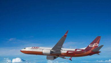 Photo of مؤسسة دبي لصناعات الطيران تطلق سندات بقيمة مليار دولار