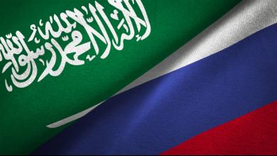 Photo of في خطوة لتسهيل التبادل التجاري..فتح بنك روسي بالسعودية