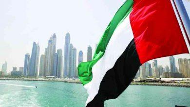 Photo of الإمارات بين الدول الـ 20 الكبار في مؤشرات التنافسية العالمية