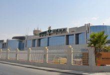 "Photo of بقيمة 6.4 مليارات دولار.. مشروع ""فوسفات 3"" السعودي على وشك الانتهاء"