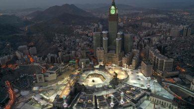Photo of السعودية تعلن عن فرص استثمارية لإنشاء منتجع ترفيهي بمكة