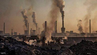 Photo of الصين تفتتح أكبر سوق لتداول حصص انبعاثات الكربون