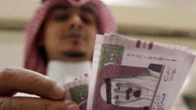Photo of ضمن خطة اقتراض عام 2021.. السعودية تصدر صكوكا بـ10.4 مليار ريال