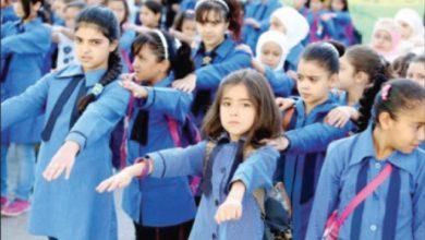 Photo of استقرار أسعار مستلزمات المدارس في الأردن