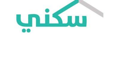 "Photo of استفادة 45 ألف أسرة سعودية من ""البناء الذاتي"""