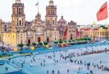 Photo of احتياطي النقد الأجنبي للمكسيك يتراجع إلى 5ر198 مليار دولار