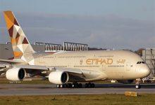 Photo of الاتحاد الإماراتية للطيران تزيد رحلاتها إلى سيشل