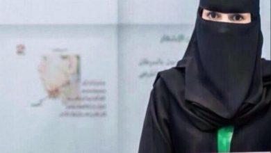 Photo of الموارد البشرية: رواتب الإناث يفوق الذكور في السعودية