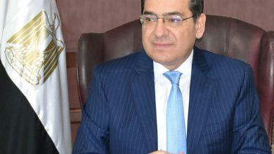 Photo of الإعلان عن حركة ترقيات الإدارة العليا للعاملين بقطاع البترول