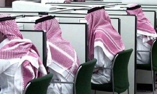 الشورى السعودي يبحث رفع سن التقاعد بالمملكة